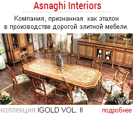 Asnaghi-Interiors-1