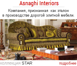 Asnaghi-Interiors-2