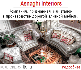 Asnaghi-Interiors-3