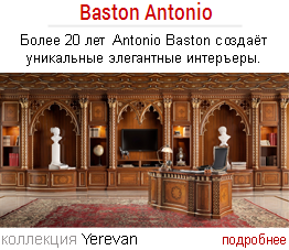 Baston-Antonio-2