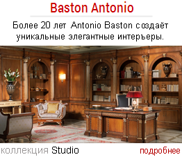 Baston-Antonio-3